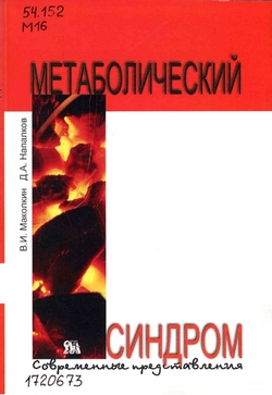 metabolizm-cover